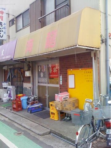 ファイル 668-1.jpg